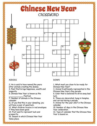 graphic relating to Crossword Puzzles for Kids Printable identify Chinese Contemporary Yr Crossword Puzzle